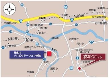 在宅総合ケアセンター赤ひげクリニック アクセスマップ