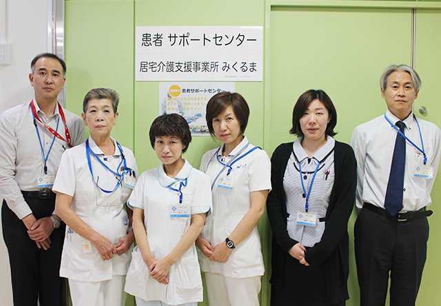 地域医療連携 イメージ